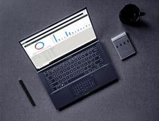 ASUS ExpertBook B9: Das weltweit leichteste Business-Notebook in 14 Zoll ist ab sofort verfügbar
