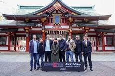 Drehstart von SNAKE EYES: G.I. JOE ORIGINS in Tokio (dtsch. Kinostart: Herbst 2020)