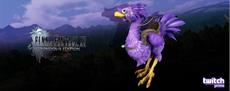 Final Fantasy XV WINDOWS EDITION: Kooperation mit Twitch Prime