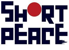 Namco Bandai Games Europe kündigt Short Peace für Europa an!