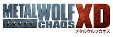 Metal Wolf Chaos XD: Edler Launchtrailer steigert Vorfreude auf den morgigen Release
