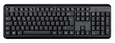 GeneralKeys Office-Set leise Funk-Tastatur-Maus-Kombination