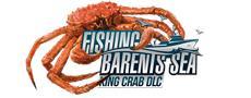 Zwei brandneue Schiffe sowie finales Releasedatum für King Crab DLC
