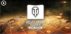"""""""World of Tanks Entwicklertagebuch #3 - Game Modes"""" veröffentlicht"""