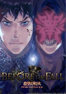 Final Fantasy XIV: A Realm Reborn - Update 2.5 - BEFORE THE FALL - steht ab sofort bereit