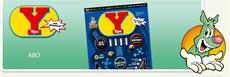 Gewinnspiel: YPS