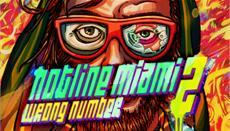 Hotline Miami 2: Wrong Number ballert sich am 10. März 2015 im Kurzwahlverfahren auf PlayStation und PC.