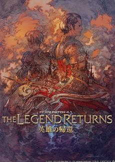 Ivalice hält am 10. Oktober Einzug in Final Fantasy XIV: Stormblood