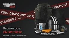 More gifts for the holidays!