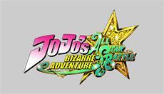 "Namco Bandai Games Europe kündigt ""JoJo's Bizarre Adventure: All Star Battle"" für Europa & Australien an"
