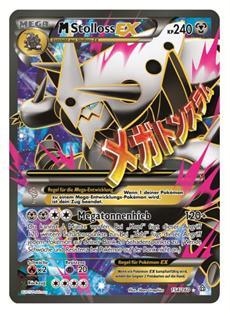 Pokémon Sammelkartenspiel-Erweiterung XY - Protoschock jetzt erhältlich!