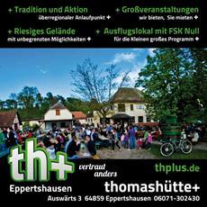 """Thomashütte Plus vom HR mit PRÄDIKAT """"Hessischer Biergarten mit dem gewissen Etwas"""" ausgezeichnet"""