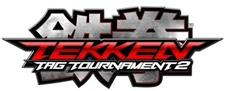 World Tekken Federation zum Start kostenlos verfügbar
